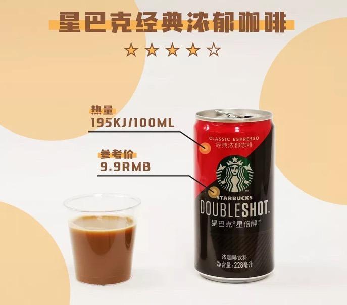 咖啡4.jpeg