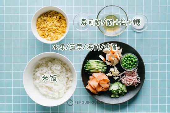 * 如果没有寿司醋,可以用3大汤匙米醋+1/2茶匙盐+1大汤匙糖来替代。