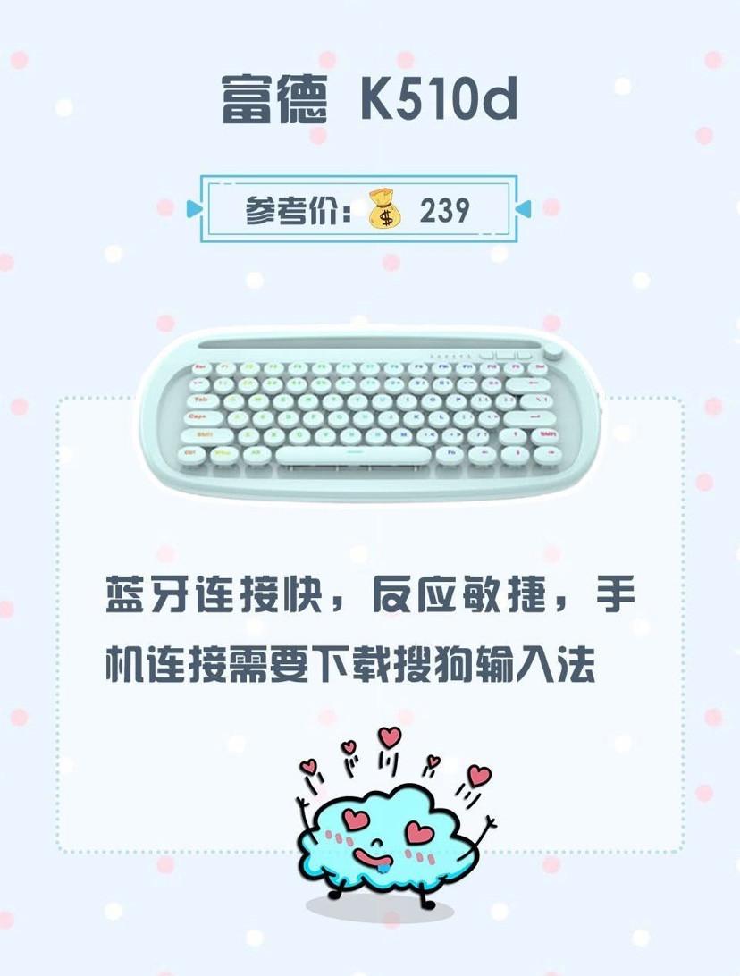 键盘1.jpeg