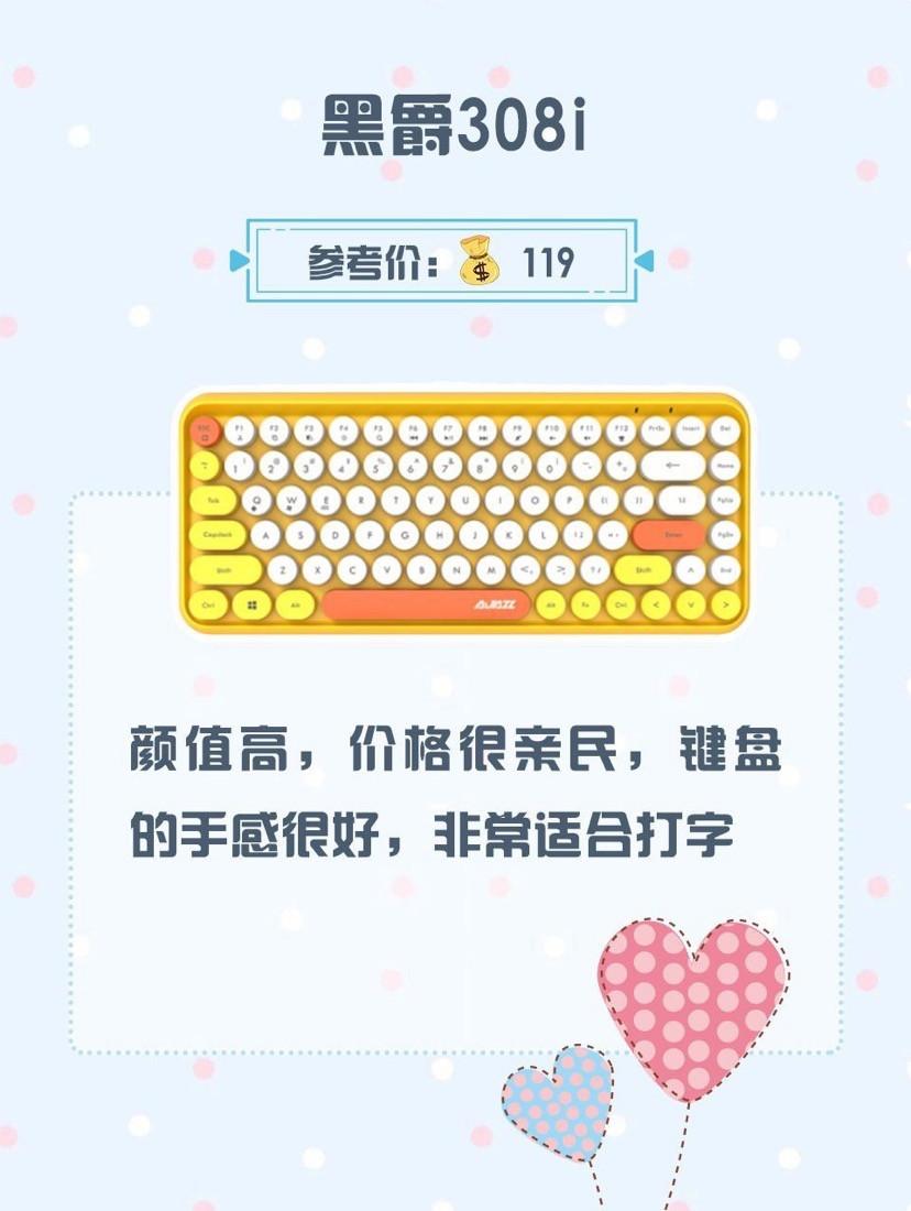 键盘2.jpeg