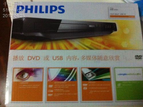 宝贝链接:   包装箱   飞利浦dvp3600 dvd播放机高清图片