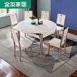 16日0点:QuanU 全友 70562 家用折叠餐桌 1桌4椅