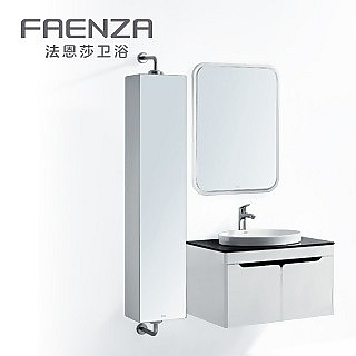 【faenza/法恩莎】弧扇形钢化玻璃门淋浴屏风