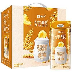 蒙牛 纯甄 常温风味酸牛奶 燕麦+黄桃 200g*10盒 *5件