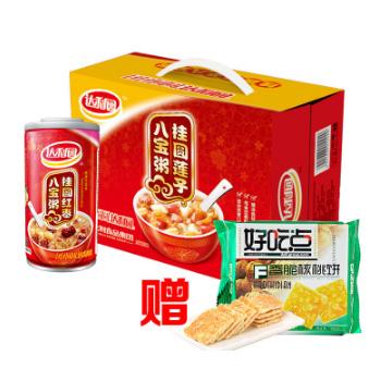 苏宁易购达利园 八宝粥桂圆莲子粥360g*12箱装 赠:好吃点香脆核桃饼108g/袋