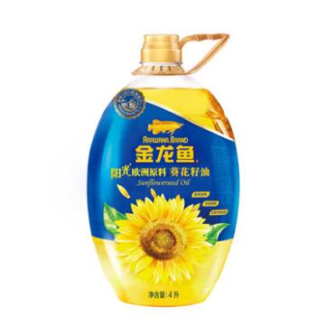 天猫金龙鱼 葵花籽油 4L